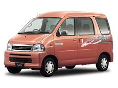 Daihatsu Hijet S200 Van