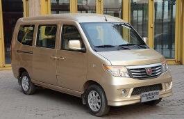 Weiwang 205 Van