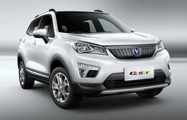 Changan CS15EV SUV