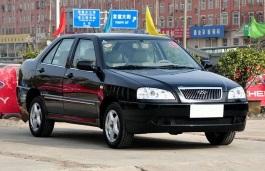 Chery Cowin Limousine