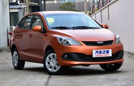 Chery Fulwin 2 wheels and tires specs icon