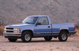 Chevrolet C1500 wheels and tires specs icon