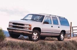 Chevrolet C1500 Suburban SUV