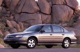 Chevrolet Malibu V Limousine