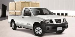 Nissan Navara wheels and tires specs icon