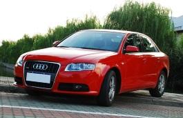 FAW Audi A4 Räder- und Reifenspezifikationensymbol