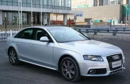 FAW Audi A4 wheels and tires specs icon
