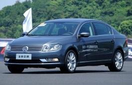 FAW Volkswagen Magotan иконка