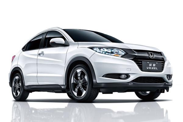 GAC Honda Vezel SUV
