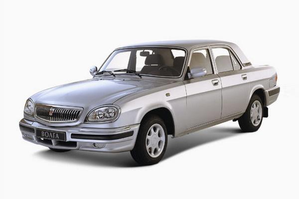 GAZ 31105 三厢