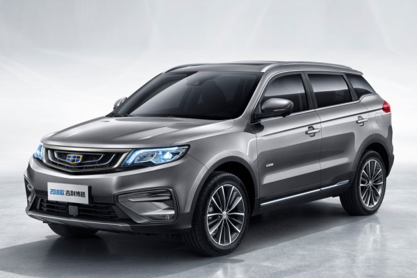 Geely Boyue wheels and tires specs icon