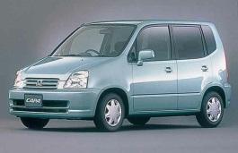 Honda Capa wheels and tires specs icon