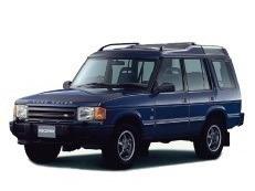 icono de especificaciones de Land Rover Discovery 1  ruedas y neumáticos
