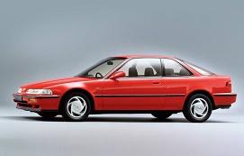 Acura Integra DA Hatchback