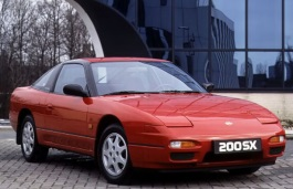 Nissan 200SX I (S13) Coupe