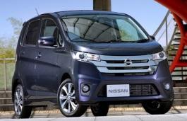 Nissan Dayz Hatchback