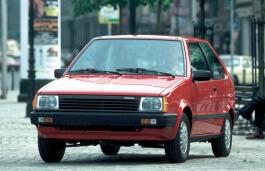 Nissan Micra I (K10) Hatchback