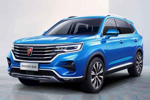 Roewe RX5 MAX wheels and tires specs icon