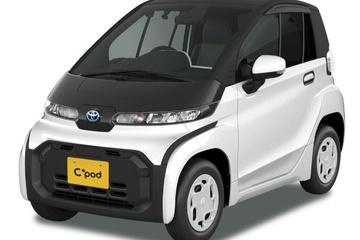 丰田 C+pod
