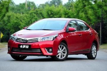 FAW Toyota Corolla XI (E170) Седан