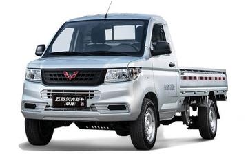 Wuling Rongguang new Truck
