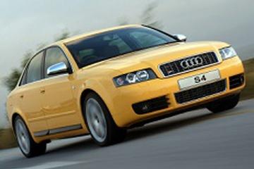 Audi S4 B6 Универсал