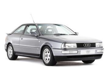 Audi Coupe B3/4 Купе