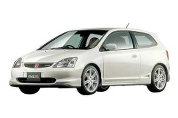 Honda Civic Type R EP3 Hatchback