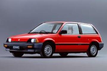 Honda Civic AG/AH/AJ/AK/AT/EC/SB Hatchback