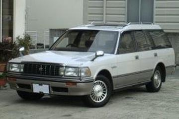 Toyota Crown VIII (S130) Универсал
