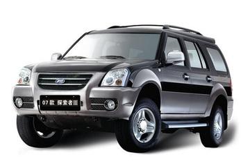 Foday Explorer III SUV