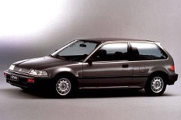 Honda Civic ED/EE/EF/SH Hatchback