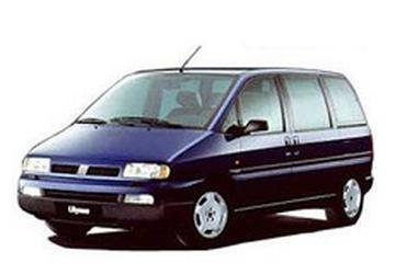 Fiat Ulysse 220 MPV