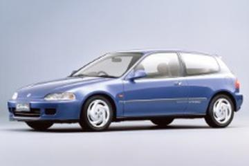 Honda Civic EG/EH/EJ Hatchback