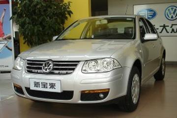 FAW Volkswagen Bora II Седан
