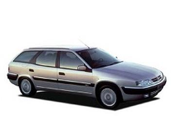 Citroën Xantia X2 Универсал