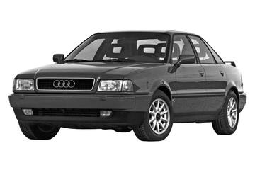 Audi 90 B4 Седан