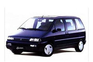 Citroën Synergie E MPV