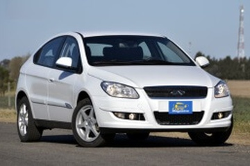 Chery Orinoco Hatchback