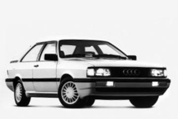 Audi Coupe B2 Купе