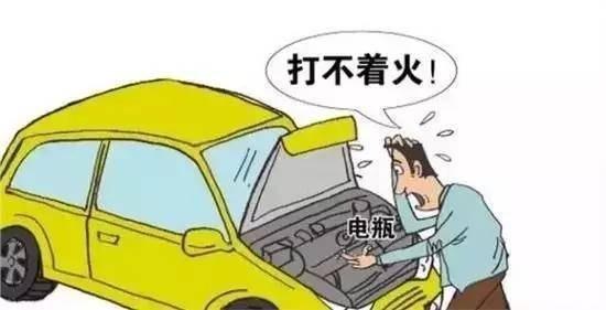 汽车发动机点火困难该怎么办?