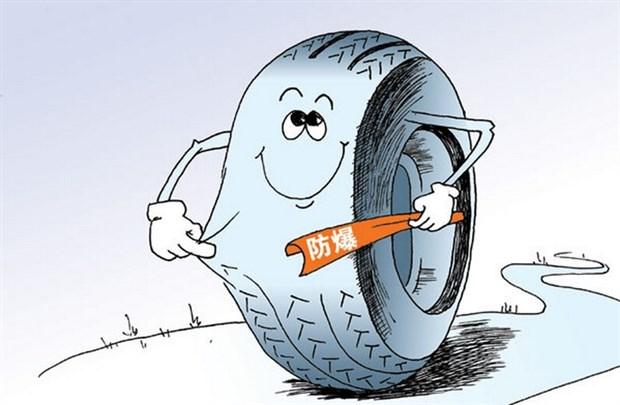 怎样对轮胎进行清洗和护理?