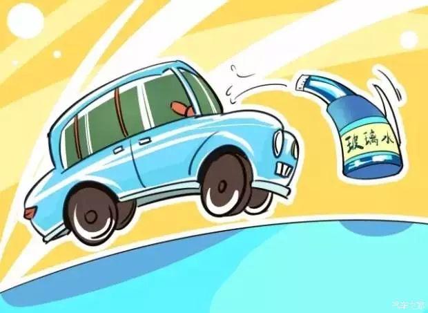 汽车玻璃清洗液有什么作用?