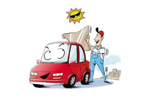 汽车隔热膜有哪些类型,各自有哪些特点?