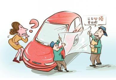 如何辨别汽车贴膜的真假和质量高低?