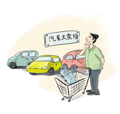 如何看透商家的促销手段?
