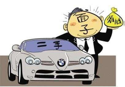 为什么选购二手车省钱?