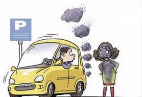 选用含有胶质的汽油有哪些危害?