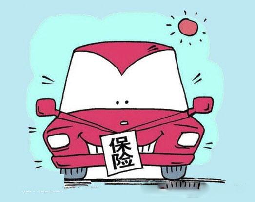 汽车保险的种类?