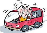 驾驶行为都有哪些要求呢?